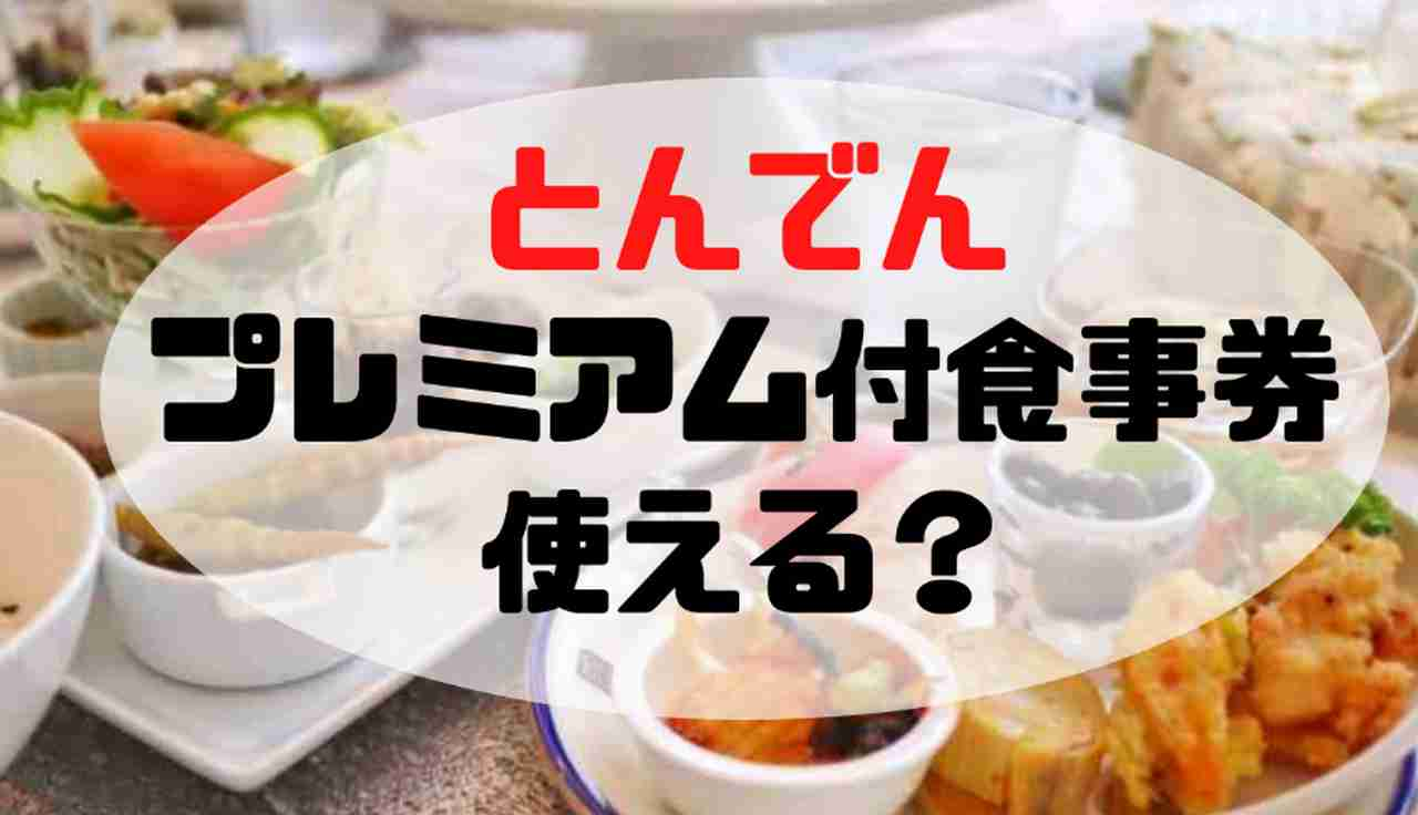 ゴー くら トゥイート 寿司